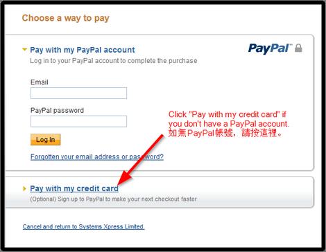 Pay – SXL net